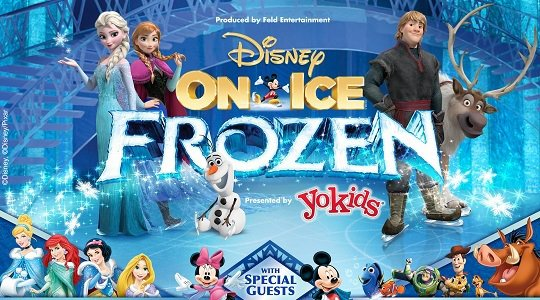 Disney on Ice Frozen Tucson Giveaway